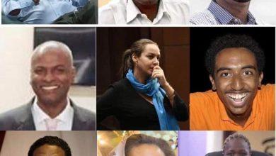 صورة استقالة جميع المستشارين والموظفين بمكتب رئيس الوزراء