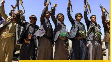 """صورة إدارة بايدن تقرر البدء في إلغاء تصنيف الحوثيين من لائحة """"الإرهاب"""""""