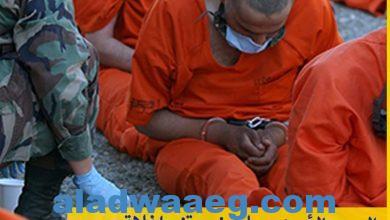 صورة البيت الأبيض: بايدن يعتزم إغلاق سجن جوانتانامو مع انتهاء رئاسته
