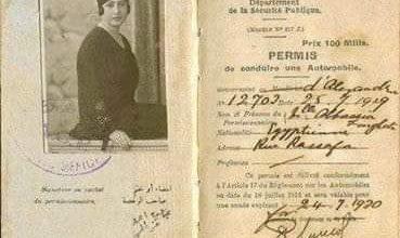 صورة صورة أول رخصة قيادة سواقه لسيدة مصرية