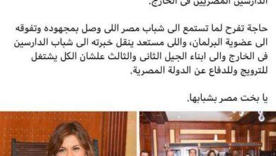 صورة وزيرة الهجرة تشيد بشباب التنسيقية: يا بخت مصر بيهم