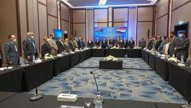 صورة بدء الاجتماعات الثالثة للمسار الدستوري الليبي بمدينة الغردقة