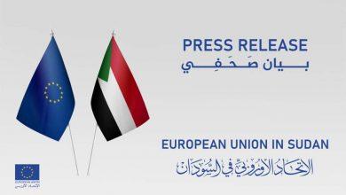 صورة الاتحاد الاوروبي: نشجع الحكومة الانتقالية واتفاق جوبا