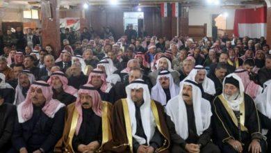 صورة ضم وجهاء أبرز. اجتماع في دير الزور لدعم ترشح بشار الأسد في الانتخابات الرئاسية القادمة