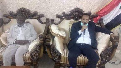 صورة إنشاء مكتب خاص للمفوضية القومية للحدود بولاية النيل الأبيض