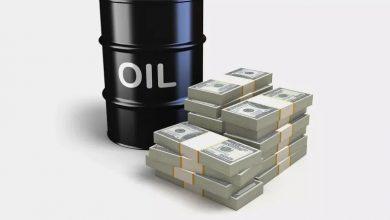 صورة أسعار النفط اليوم الخميس