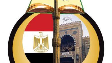 صورة قافلة دعوية مشتركة من وزارة الشؤون الدينية والأوقاف السودانية والمصريه الي ولاية شمال دارفور