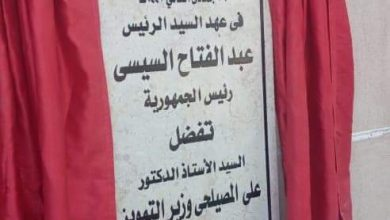 صورة وزير التموين ومحافظ المنيا يفتتحان 3 مراكز متطورة لخدمات المواطنين