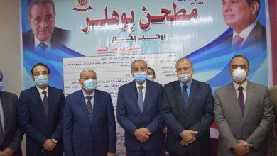 صورة وزير التموين ومحافظ المنيا يفتتحان تطوير وتأهيل مطحن بوهلر وصومعة نفرتيتي