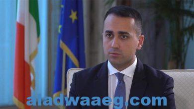 صورة وزير الخارجية الايطالي يهنىء دكتورة مريم الصادق