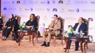 """صورة بدء فعاليات الندوة الرابعة لـ""""مصر تستطيع بالصناعة"""" لمناقشة """"استراتيجية التمويل الصناعي في مصر"""""""