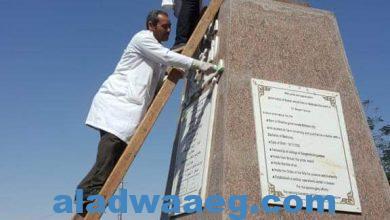 صورة بدء حملة تنظيف وصيانة التماثيل بالميادين العامة بجميع محافظات الجمهورية