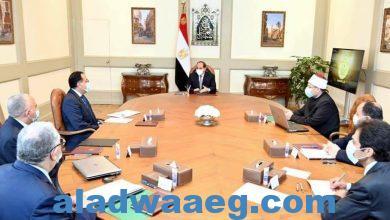 صورة الرئيس السيسي يوجه بالاستمرار في تطوير برامج تأهيل الأئمة و الواعظات