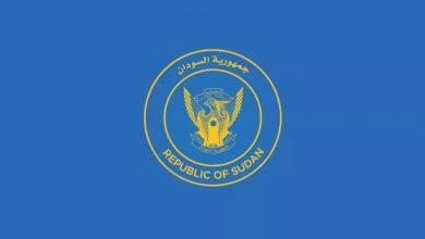صورة بيان من رئاسة مجلس الوزراء حول المساعي الحثيثة لاستكمال هياكل السلطة الانتقالية