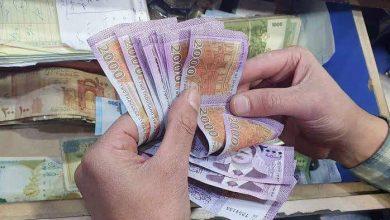 صورة ارتفاع الدولار فى أسواق دمشق