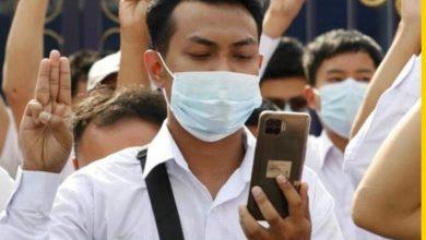 صورة انقطاع خدمات الإنترنت في جميع أنحاء ميانمار