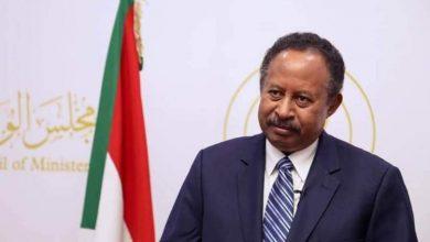 صورة د. حمدوك يُصدر قراراً بإعفاء وزراء الحكومة الانتقالية