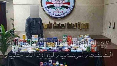 صورة مواصلة الجهود الأمنية لمكافحة جرائم الإتجار فى الأدوية المهربة من الخارج
