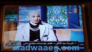 صورة خيرية القذافي: حياة كريمة تهدف إلى التخفيف عن كاهل المواطنين بالمجتمعات الأكثر إحتياجاً