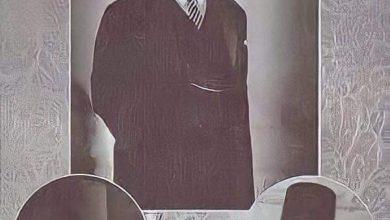 صورة مجلس الوصاية على عرش الملك فاروق