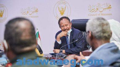 صورة اللجنة العليا لسد النهضة الإثيوبي تؤمن على مقترح فريق التفاوض