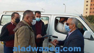 صورة بتكليف من محافظ بني سويف : السكرتير العام المساعد يبحث شكوى أهالى قرى شرق النيل