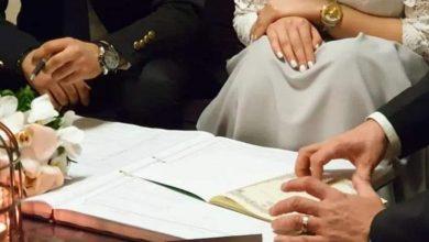 """صورة وزارة أوقاف النظام تحرم زواج """"التجربة"""" وتبرر قرارها"""