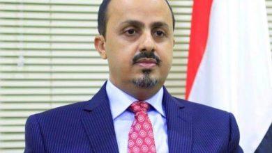 صورة الارياني .. يحذر من قيام الحوثي بإنشاء كيانات وهمية كغطاء لفرض مزيد من الجبايات ونهب مقدرات وموارد الدولة