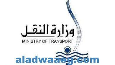"""صورة النقل"""" تناشد المواطنين التعاون في التصدي لظاهرة الباعة الجائلين بمرفق السكة الحديد"""