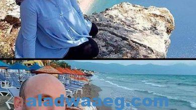 صورة رجل تركي يلقي بزوجته الحامل من أعلى جبل