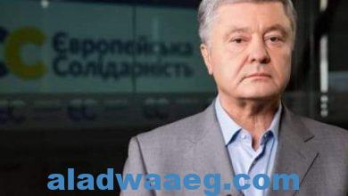 صورة بوروشينكو يعلن عن شراء قناة بريامي الفضائية