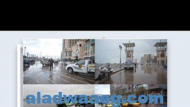 صورة جهود مكثفة لأجهزة وزارة الداخلية لمـواجهة تداعيات الأمطار وموجة الطقس السيىء التى تشهدها البلاد