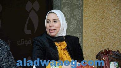 صورة إختيار ا.د. شيرين حامد عميد تجارة كفر الشيخ عضوا لفرع المجلس القومي للمرأة بالدقهلية بقرار من د. مايا مرسي