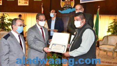 صورة محافظ الفيوم يُكرم الأطباء البيطريين والاداريين المتميزين في الحملة القومية ضد الحمى القلاعية