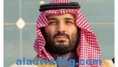 صورة الولايات المتحدة الأمريكية تحتفظ بحق معاقبة ولي العهد السعودي إن لزم الأمر