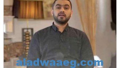صورة السلطات المغربية تعتقل أكاديمي بناء على طلب من السعودية