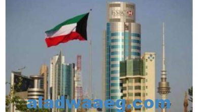صورة رفض تسجيل علامة تجارية بالكويت لإشارتها للماسونية
