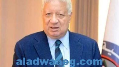 صورة حكمة النقض ترفض طعن مرتضي منصور علي انتخابات النواب بميت غمر
