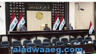 صورة البرلمان العراقي يسعي لتشكيل محكمة خاصة بجرائم داعش
