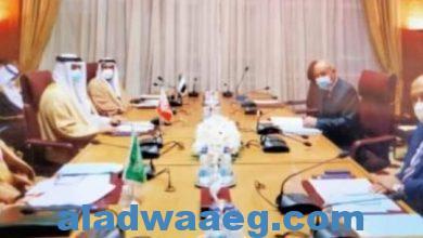 صورة إجتماع ثلاثي مصري اردني فلسطيني برئاسة وزير الخارجية المصري