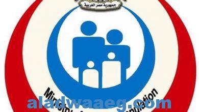 صورة وزارة الصحة تصدر بيان إنها الجهة الوحيدة في مصر المسؤولة عن توفير اللقاح وتطعيم المواطنين