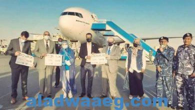 صورة وصول الدفعة الأولى من لقاح كوفيد 19لمطار الخرطوم