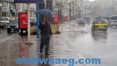 صورة الطقس اليوم وفرصة سقوط أمطار خفيفة وكذلك رياح معتدلة