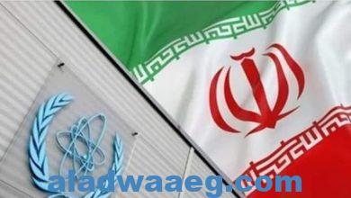 صورة الوكالة الدولية للطاقة الذرية تجري مباحثات تقنية مع إيران