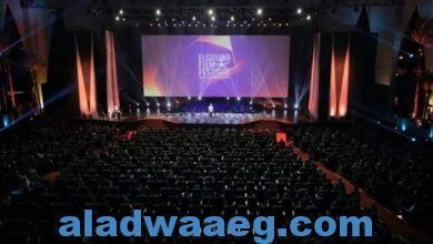 صورة مهرجان الجونة السينمائي يستعد لدورته الخامسة في أكتوبر القادم