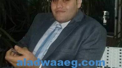 صورة المستشار محي البدوي ينعي نجلة الاستاذ صلاح البسيوني