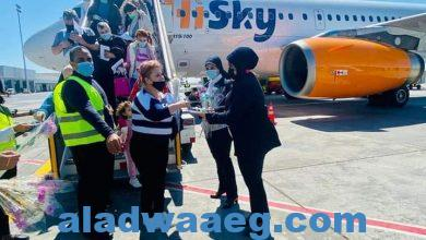 صورة وصول أولى رحلات شركة Hi Sky من مولدوفيا لمطار الغردقة الدولى