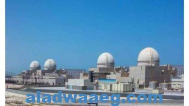 صورة الإمارات تعلن إصدار رخصة تشغيل الوحدة الثانية لمحطة براكة النووية