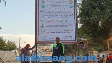 صورة مياه أسيوط بدء تنفيذ مشروعات تطوير قرى الريف المصرى ضمن مبادرة الرئيس بأسيوط