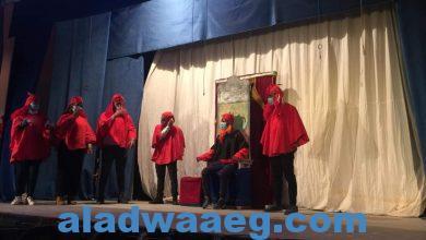 صورة تعليم الفيوم . يشارك في مسابقات المسرح لطلاب الأمل للصم على مستوى الجمهورية